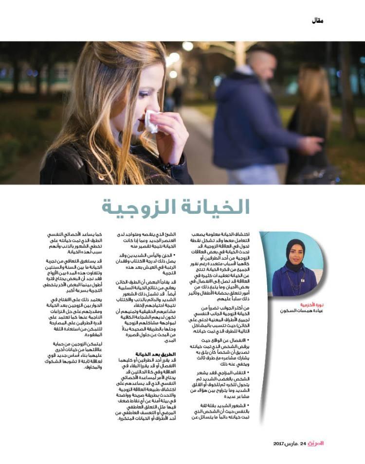 almara24