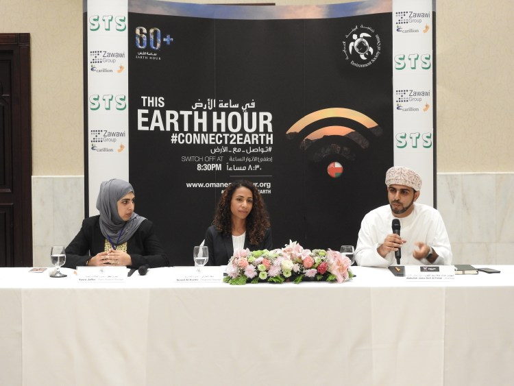 ESO - Earth Hour Press Conference 2