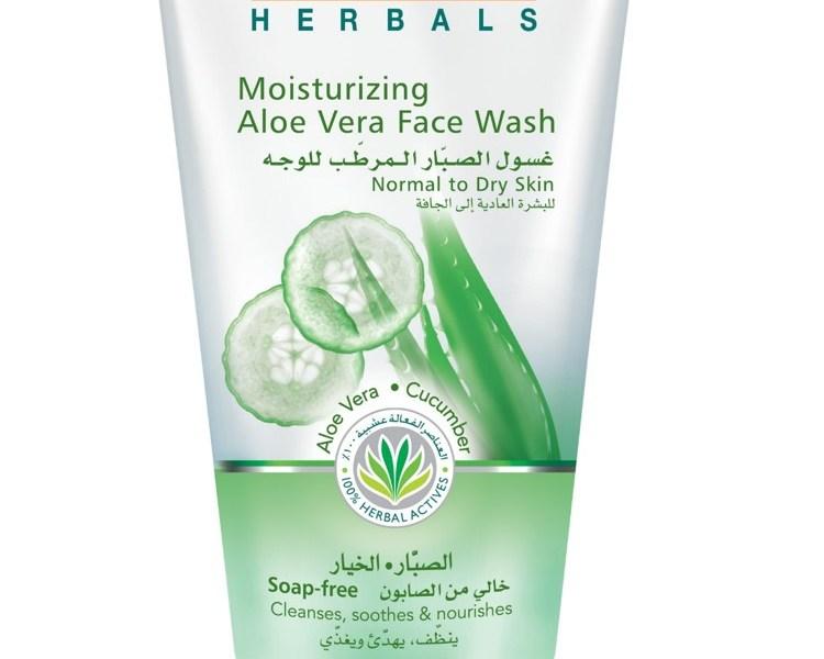 Himalaya Moisturizing Aloe Vera Facewash (1)