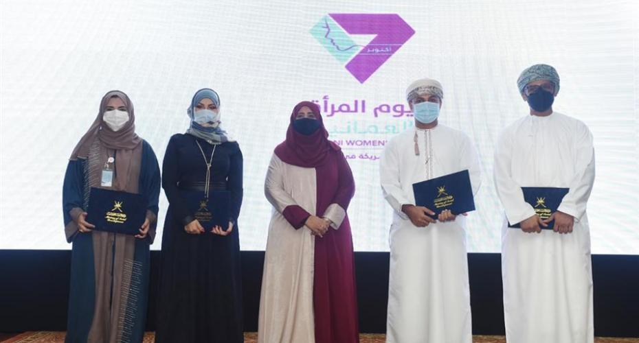 مؤتمر-صحفي-للكشف-عن-تفاصيل-تدشين-شعار-يوم-المرأة-العمانية....-تصوير-العمانية-١