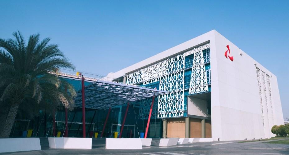 Bank Muscat HO -1