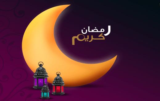 مسلسلات رمضان !!