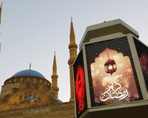 بالصور كيف استقبل المسلمون حول العالم شهر رمضان