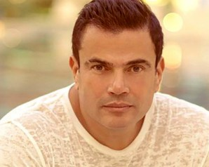 اليوم حفلات غنائية للهضبة عمرو دياب وحماقى ونانسى عجرم فى دبى