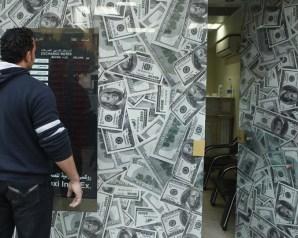 دعوى قضائية تطالب بغلق شركات الصرافة لإنهاء أزمة الدولار
