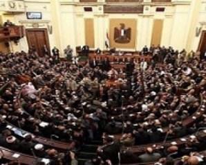 مجلس النواب يوافق نهائيا على قانون الهجرة غير الشرعية
