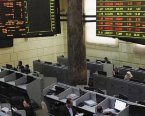 اخبار البورصه المصريه النهاردة
