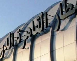 الأربعاء المقبل.. مطار القاهرة يستعد لبدء موسم العمرة