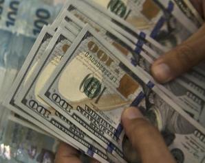 """"""" المالية """"خبر للمصريين يؤدي إلى تراجع كبير في سعر الدولار"""