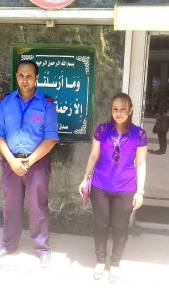 العاملين بمعهد ناصر