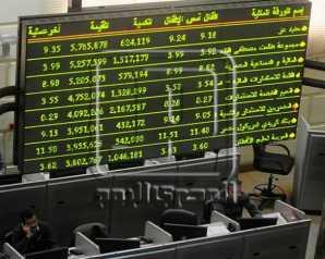 البورصة تواصل ارتفاعها بمنتصف التعاملات مدفوعة بمشتريات المصريين والأجانب
