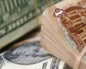 أسعار الدولار اليوم الخميس 19-7-2018 في البنوك المصرية