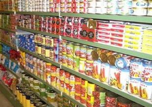 اسعار السلع الغذائية الاساسية اليوم