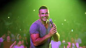 عمرو دياب يحيي حفلا غنائيا في لندن