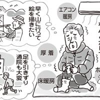 体験談挿絵20170510