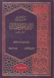 http://i2.wp.com/alqiyamah.files.wordpress.com/2008/09/syaikh-ahmad-syakir.jpg?w=610