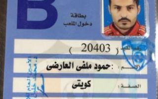 """العربي يقيد حمود ملفي.. والجهراء يعتبر التصرف """"سرقة"""""""