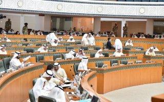 مجلس الأمة يكلف ديوان المحاسبة بمتابعة اصدار السندات الحكومية