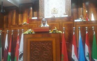 المؤتمر البرلماني العربي يختتم أعماله بدعم القضايا العربية وجهود مكافحة الإرهاب