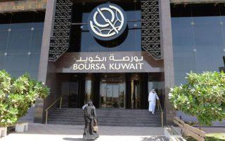 """بورصة الكويت تغلق على ارتفاع المؤشر السعري والوزني وانخفاض """"كويت 15"""""""