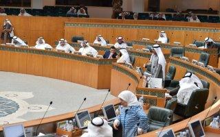 مجلس الأمة يوافق بالإجماع على اتفاقية تسليم المجرمين بين الكويت وبريطانيا
