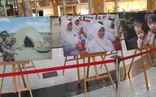 (الدبلوماسية الانسانية) .. معرض كويتي مصور في تركيا