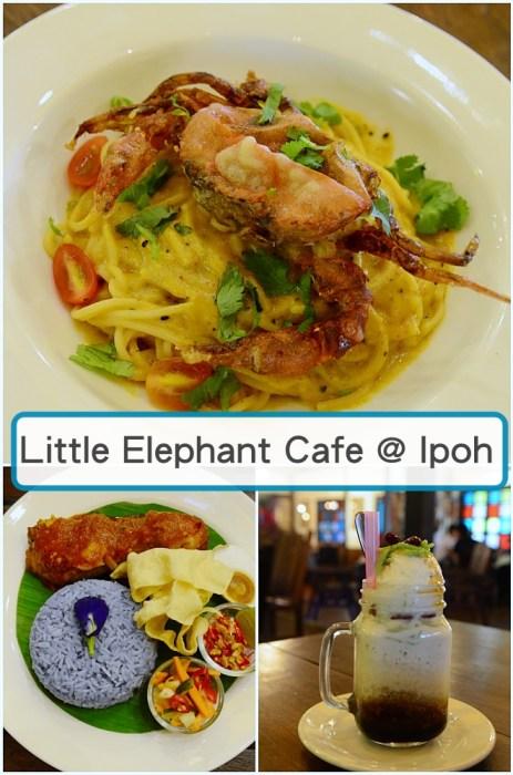 Little elephant cafe ipoh malaysia always travelicious for Aura thai fusion cuisine