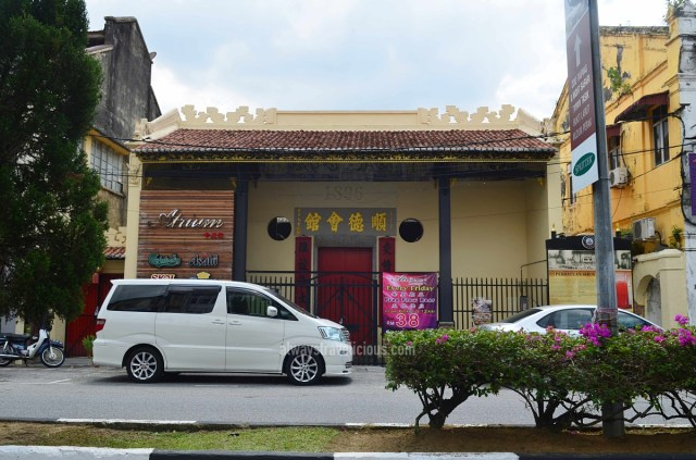 DSC_6678Taiping Heritage Trail