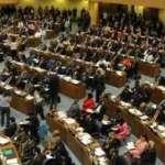 12e sommet de l-Union africaine