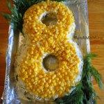 Янтарный браслет – салат с печенью трески