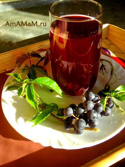 Очень вкусный напиток - компот из темного винограда