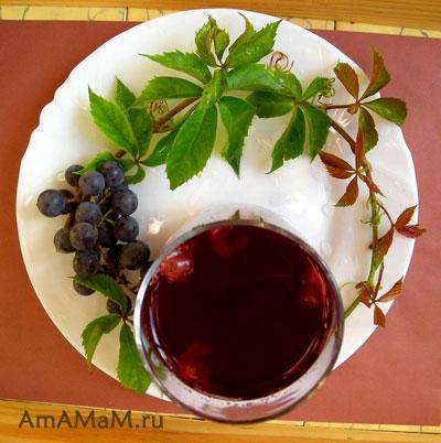 Виноград и виноградный компот - вкусно!