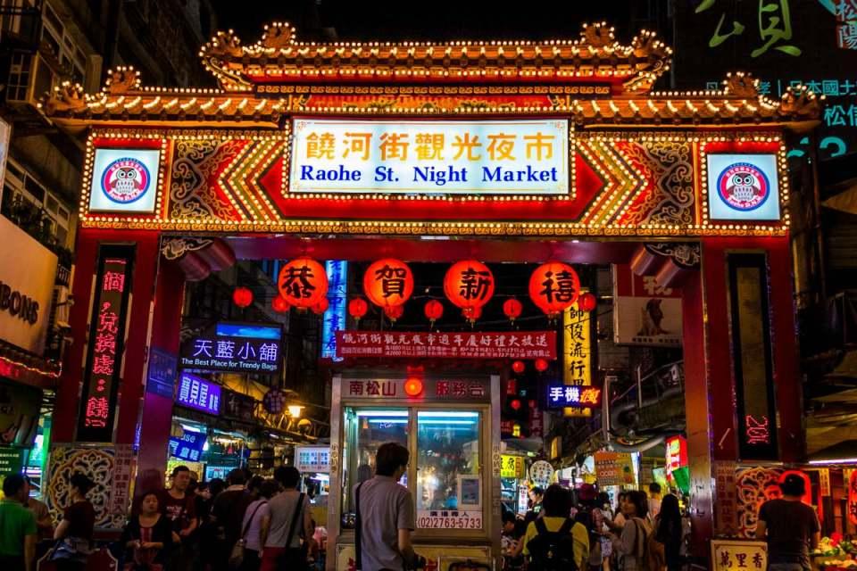 Mercado nocturno Raohe em Taipé