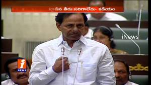KCR says congress party is corrupt :CM KCR (10-03-2015) | iNews