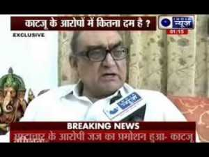 Political row over the alligations of Justice Markandey Katju on corrupt justice in supreme court