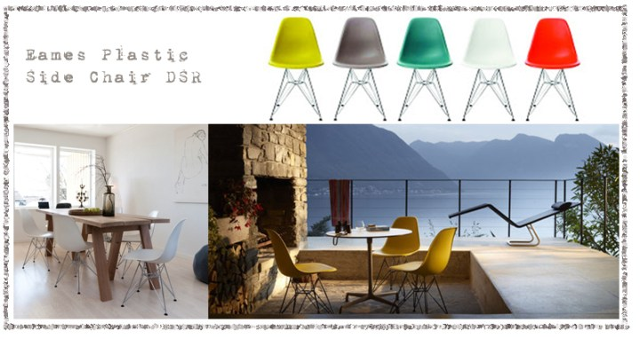 SILLAS EAMES PLASTIC SIDE CHAIR DSR