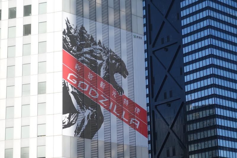 Гид по Токио: объять необъятное
