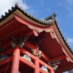 Храм Чистой Воды Кемидзу-дера