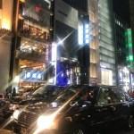 Токийские такси