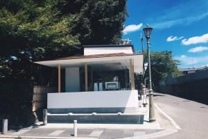 アラビカ京都嵐山