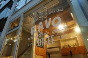 RAVO Bake COFFEE(ラボ・ベイク・コーヒー)