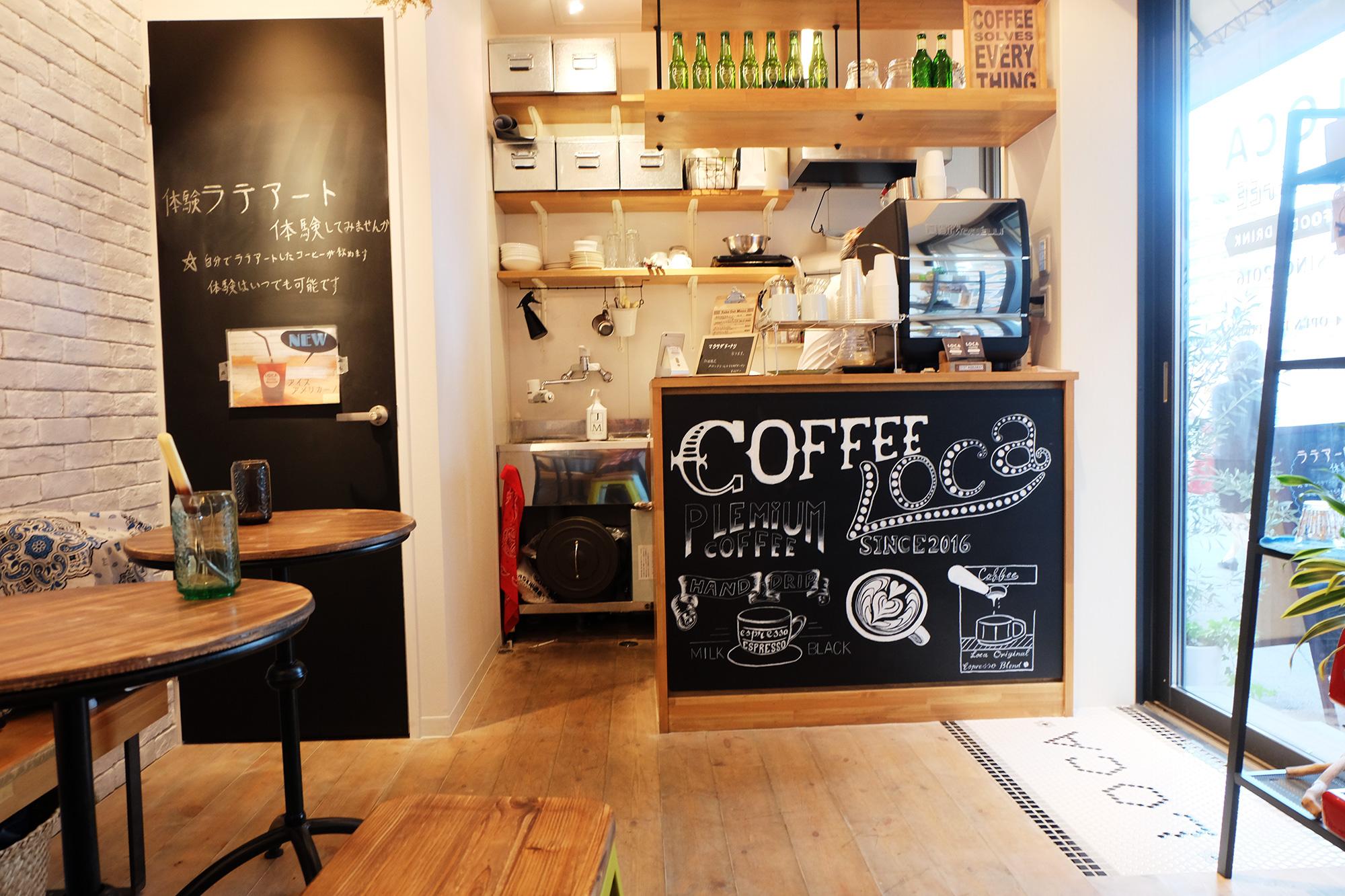 LOCA COFFEE 大阪・淡路