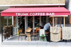 TRUNK COFFEE BAR(トランク コーヒー バー)