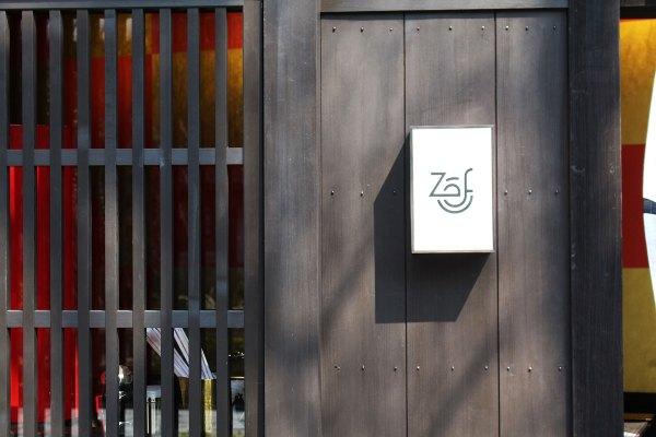 ZEF KYOTO GION SHIRAKAWA