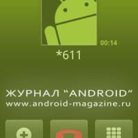 [Скачать] Два бесплатных приложения для блокировки экрана во время разговора