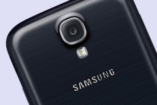 Samsung Galaxy S4 Active-the newest device by Samsung