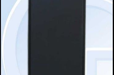 First LG G3 S Image Revealed by Tenaa