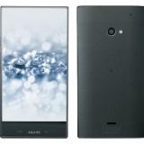 Sharp bringt neues Smartphone mit fast rahmenlosem Display