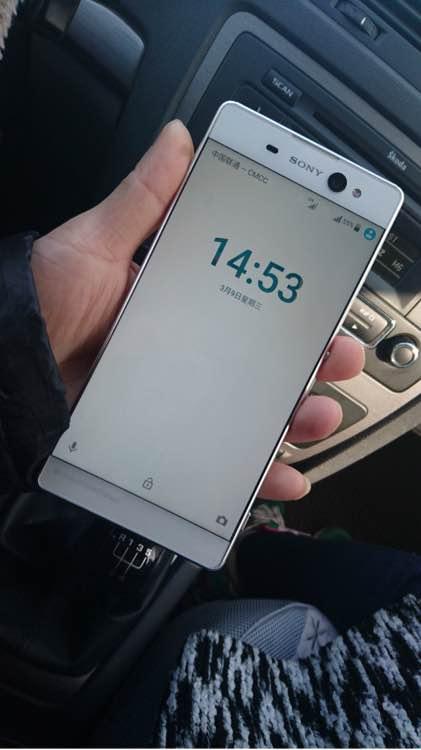 Neues Sony-Smartphone mit 6-Zoll-Display gesichtet