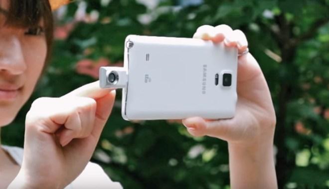 Klein, aber fein: Dieses kleine Gadget verwandelt dein Handy in eine stereoskopische 3D-Kamera(Foto: Weeview /Youtube)